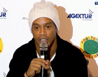 2dc5cb5ad0 Eurico descarta leilão por Ronaldinho