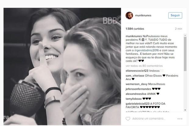 Munik deseja feliz aniversário para Ana Paula (Foto: Reprodução do Instagram)