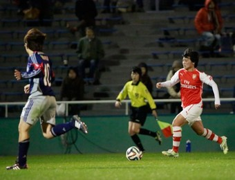 Shinobu Ohno Arsenal Ladies Japão (Foto: Arsenal Football Club/ Divulgação)