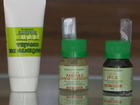AP recebe R$ 209 mil para investir no acesso a remédios fitoterápicos