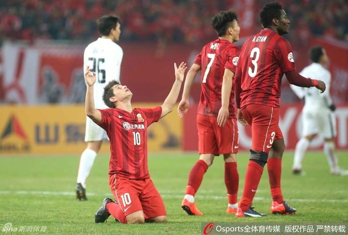 Conca Shanghai SIPG (Foto: Reprodução / Sina.com)