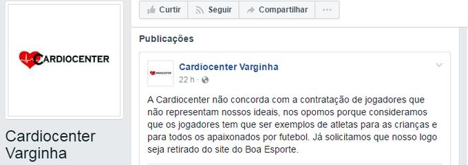 Cardiocenter pede para ter logo retirada do site do Boa Esporte (Foto: Reprodução Facebook)