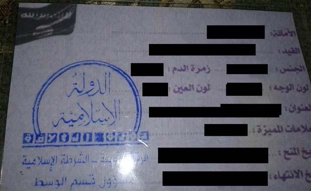 Estado Islâmico emite 'documentos de identidade' aos cidadãos de Raqa que não tinham documento (Foto: Reprodução/Facebook/ SOHR)