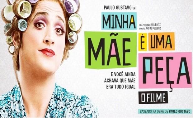 Minha Me  Uma Pea (Foto: Divulgao)