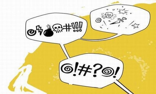 Palavrão (Foto: Arquivo Google)