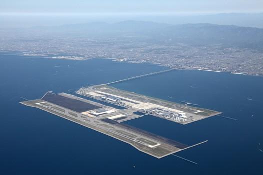 Aeroporto de Kansai (Foto: Divulgação)