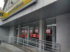 Greve dos bancários atinge todas as 88 agências de Maceió, diz Sindicato
