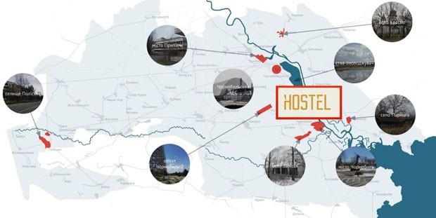 Hostel é inaugurado em Chernobyl (Foto: Reprodução)