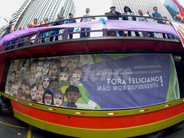 Parada Gay (Foto: Flavio Moraes/G1)