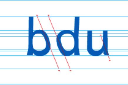 Letras gêmeas com características diferentes na Dislexie (Foto: Reprodução)