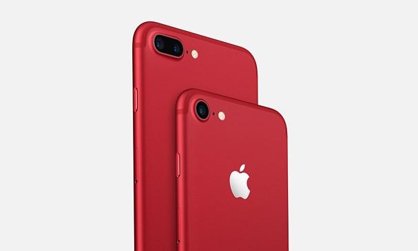 iPhone vermelho (Foto: Divulgação)