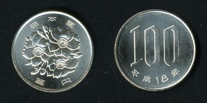 O sucesso do game causou uma possível falta de moedas no Japão (Foto: Reprodução/Blogspot)