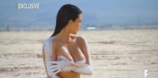 Kim Kardashian (Foto: Reprodução / E! ONLINEBASIL)