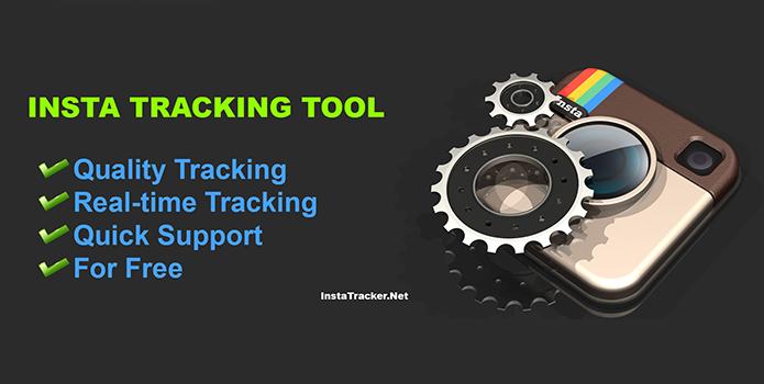 Evite apps como InstaTracker e InstaView, que não devem funcionar (Foto: Reprodução/Paulo Alves)