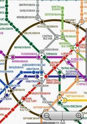 Aplicativo aMetro traz mapas de metrôs para turistas. (Foto: Reprodução)
