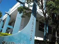 Prefeitura de Santa Maria (Foto: Arquivo Prefeitura)