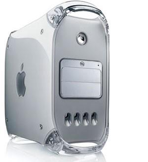 Power Mac G4Power Mac G4 (Foto: Divulgação/Apple)