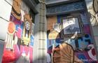 A arte com um ar retrô é vizinha de Karina e Bianca (Foto: Malhação / TV Globo)