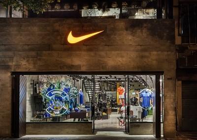Loja da Nike, de Ipanema