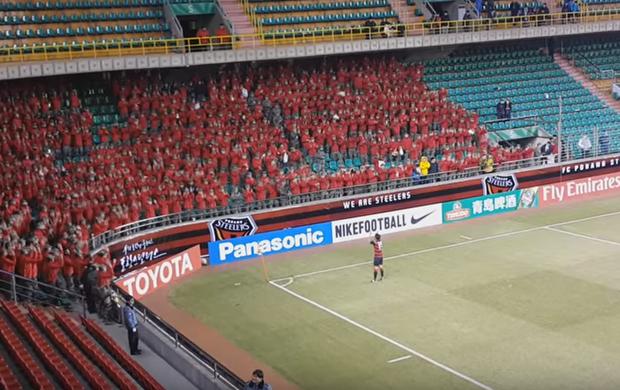 BLOG: Meia mostra entrosamento com a torcida ao comemorar gol na Champions da Ásia