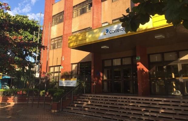 Agências dos Correios não vão abrir durante feriado Goiânia Goiás (Foto: Divulgação/Correios)