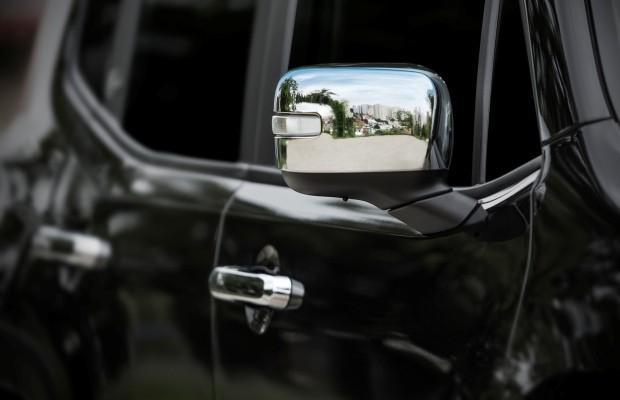 Custom Shop para o Jeep Renegade (Foto: Divulgação)