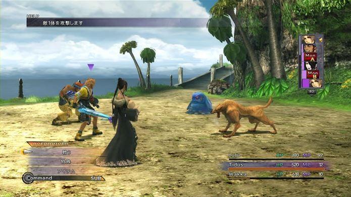Batalhas em Final Fantasy X tem o tempo certo, evitando que o jogador fique entediado (Foto: Divulgação)