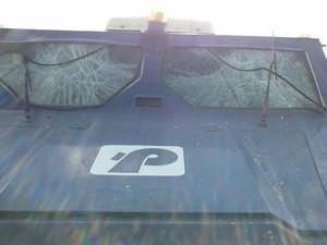 Carro-forte ficou parcialmente destruído em assalto no Sertão de PE (Foto: Divulgação / PRF)