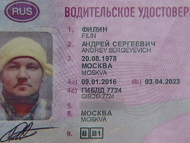 Andrei Firin conseguiu autorização para usar um escorredor de macarrão em sua foto da carteira de motorista (Foto: Reprodução/BBC)