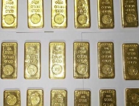 Barras de ouro - imagem meramente ilustrativa