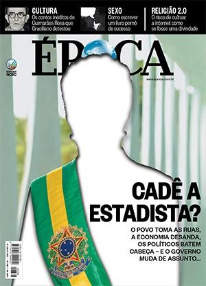 Capa - Edição 788 (Foto: ÉPOCA)