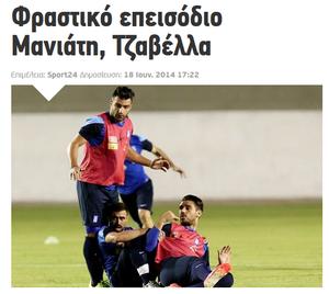 Maniatis e Tzavellas teriam se desentendido, segundo Sport24.gr (Foto: Reprodução/Sport24.gr)