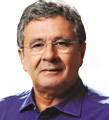 Deputado Luiz Humberto Carneiro (Foto: Assembleia Legislativa de Minas Gerais/Divulgação)
