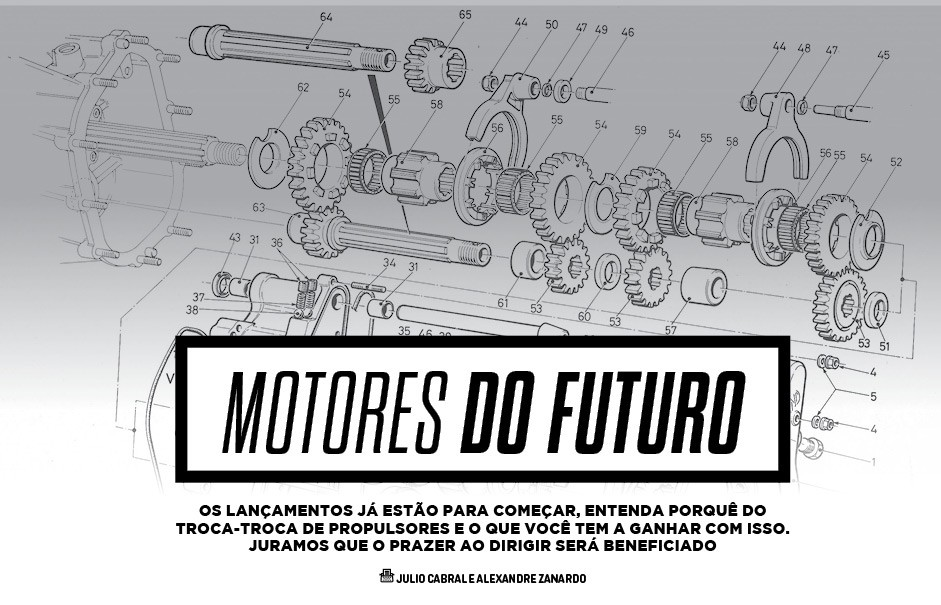 Especial motores do futuro 1 (Foto: Autoesporte)