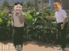 Montagem que mostra Kim Jong-un dançando irrita a Coreia do Norte