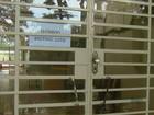 Estante de livros cai em biblioteca de escola e mata funcionária em Caconde