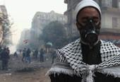 primavera árabe (Foto: Reuters)
