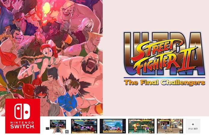 Ultra Street Fighter 2: The Final Challengers (Foto: Divulgação/Capcom)