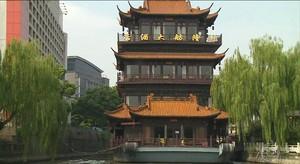Conheça a cidade chinesa que foi sede dos encontros do G-20 (TV Globo)