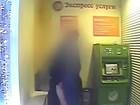 Casal é flagrado fazendo sexo em cabine de caixa eletrônico na Rússia