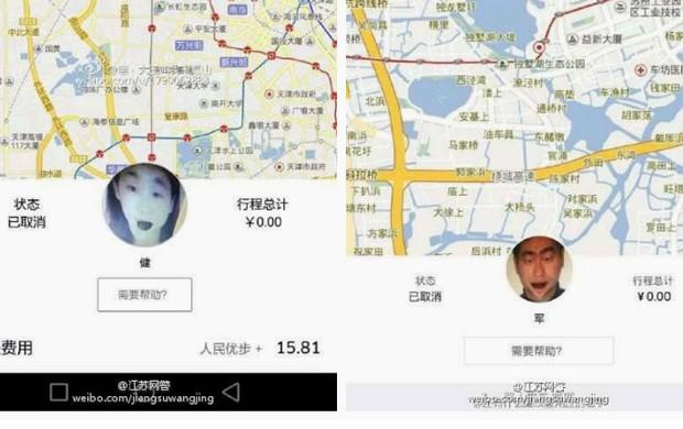 Passageiros do Uber na China relatam que motoristas usam fotos assustadoras para forçar o cancelamento de corridas (Foto: Weibo)