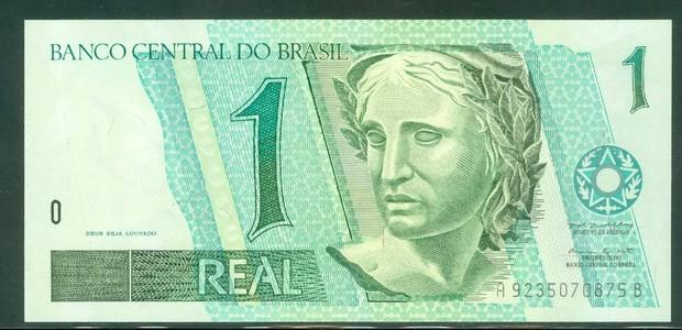 Nota vendida no site Mercado Livre por R$ 45 (Foto: Reprodução)