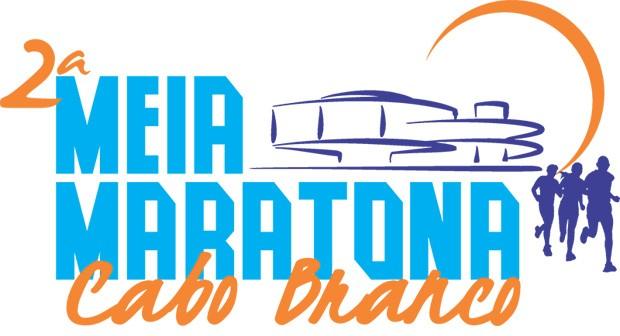 Meia Maratona Cabo Branco 2013 (Foto: Divulgação/TV Cabo Branco)