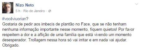 Nizo Neto (Foto: Facebook / Reprodução)