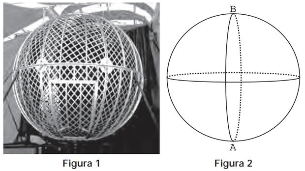 Figuras 1 e 2 da questão 153 do Enem 2012 (Foto: Reprodução/Enem)