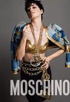 Katy Perry usa sutiã dourado e cabelo curto em nova campanha para grife