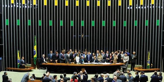 Câmara dos deputados  (Foto: Alex Ferreira / Câmara dos Deputados)
