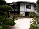 Pavilhão Japonês é reaberto oficialmente em São Paulo