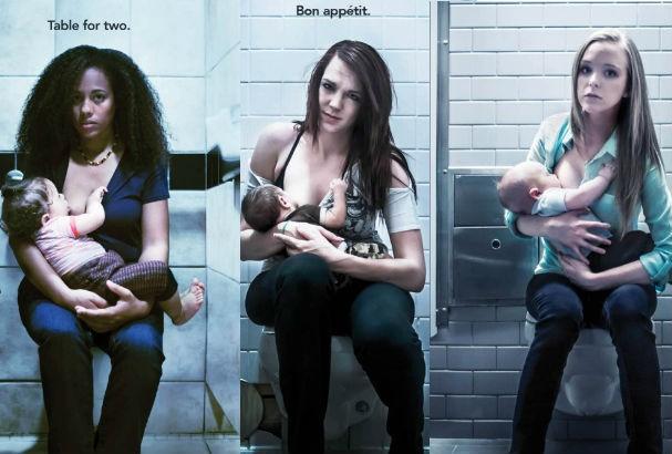 Mulheres nos cartazes da campanha de amamentação em público (Foto: divulgação)