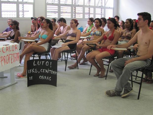 UFRB (Foto: Anacley Souza/Site Voz da Bahia )
